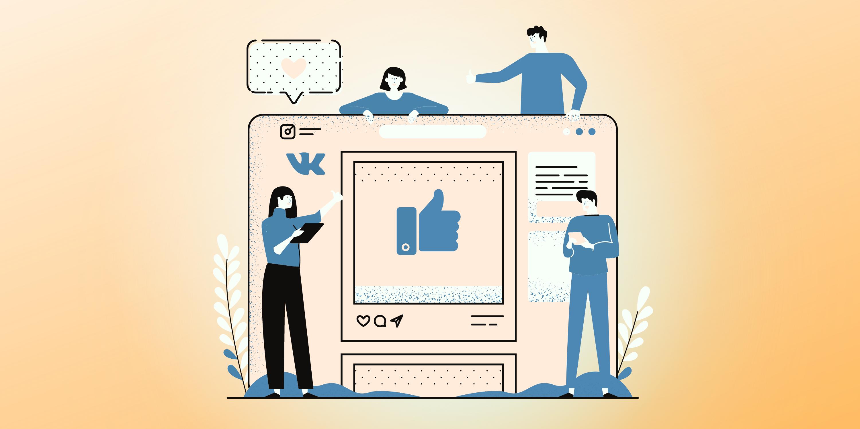 Реклама во ВКонтакте: все, что вам нужно знать для эффективной рекламной кампании