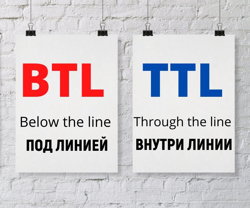 BTL-4