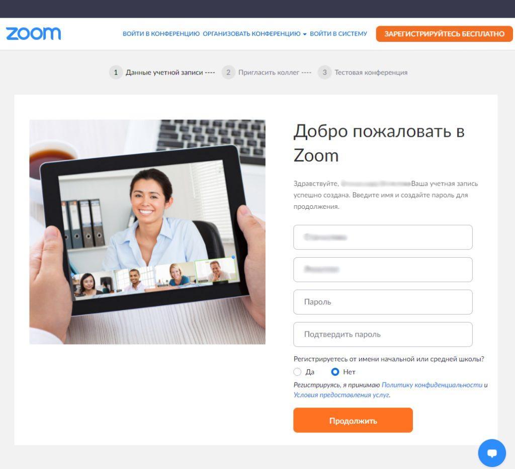 {:en}Что такое ZOOM и как его использовать в интересах развития бизнеса{:}{:ru}Что такое ZOOM и как его использовать в интересах развития бизнеса {:} zoom 3