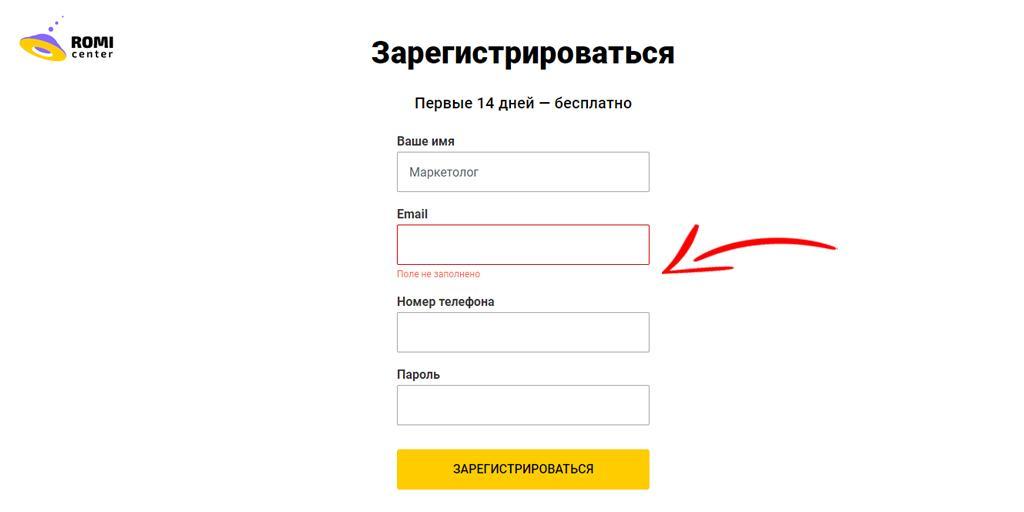 Регистрируем аккаунт в ROMI cent
