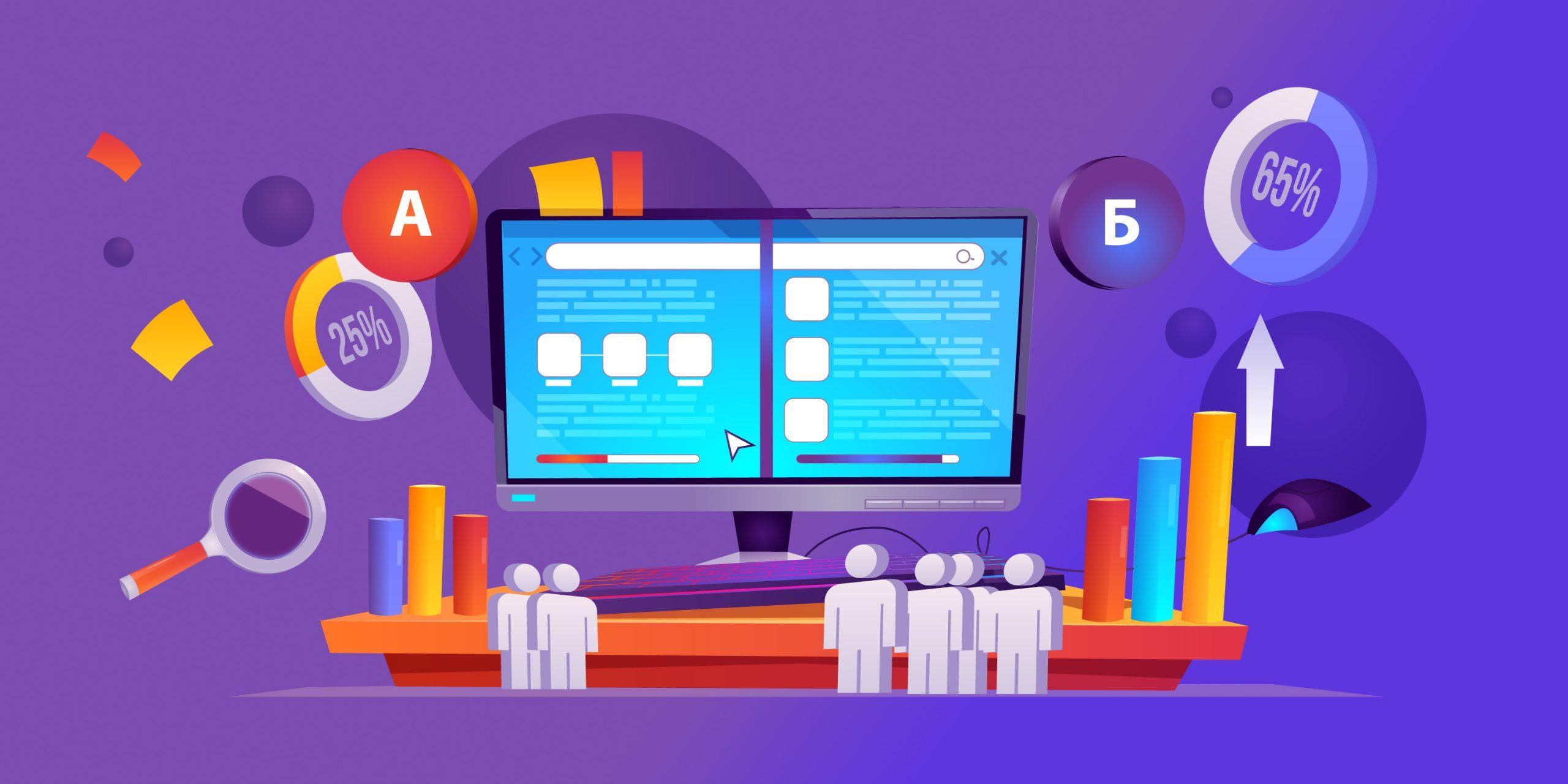 {:en}Калькулятор А/Б-тестов: для чего он нужен и как им пользоваться{:}{:ru}Калькулятор А/Б-тестов: для чего он нужен и как им пользоваться {:}