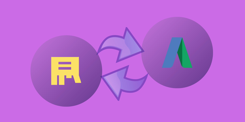 Яндекс.Директ или Google Ads: какая реклама эффективнее?