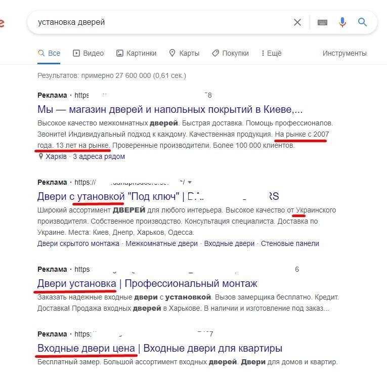 {:en}5 способов создать эффективное объявление для контекстной рекламы{:}{:ru}5 способов создать эффективное объявление для контекстной рекламы {:} image1 1